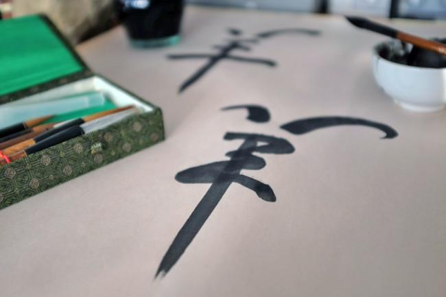 CalligraphySheep